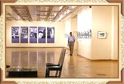 Art Gallery, Pune